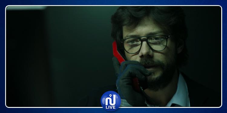 """Le Professeur annonce la fin du tournage de la saison 4 de """"La Casa de Papel"""""""