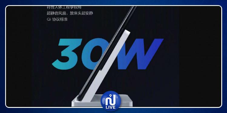 Le chargeur sans fil le plus rapide au monde chez Xiaomi