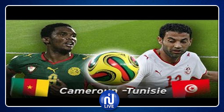 Tunisie/Cameroun : Les supporters tunisiens assisteront au match gratuitement