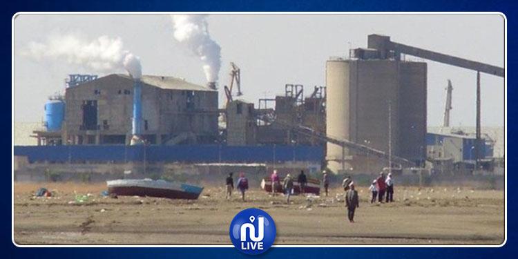 Gafsa : l'explosion d'une bouteille d'acide nitrique fait des blessés, à M'dhila