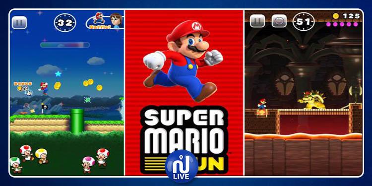 Le jeu Super Mario enfin disponible sur smartphone...
