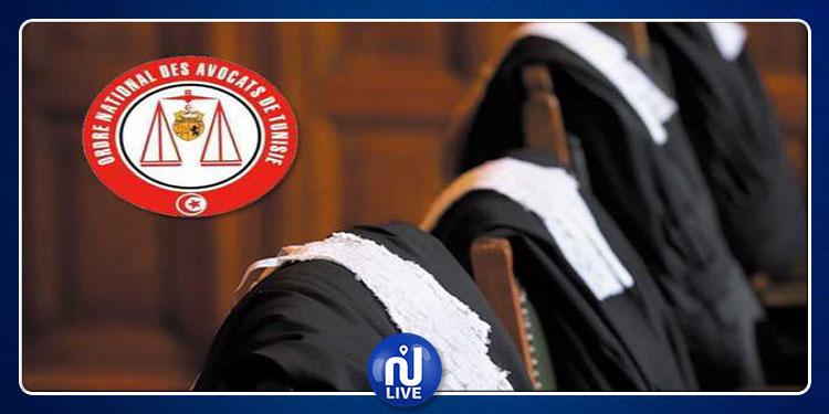 Le conseil de l'Ordre national des avocats en réunion