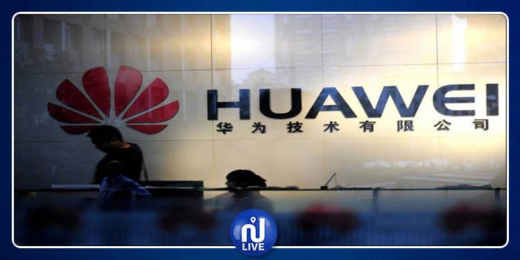 La Tunisie abrite la 3ème journée Huawei de l'innovation technologique en Afrique du Nord