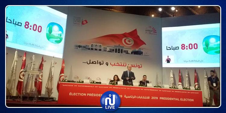 Présidentielle 2019 : horaires exceptionnels dans 4 gouvernorats