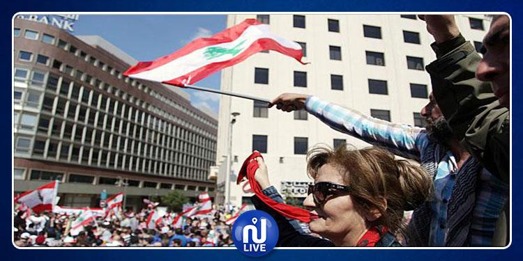 Liban: Des manifestations pour dénoncer la situation économique difficile du pays
