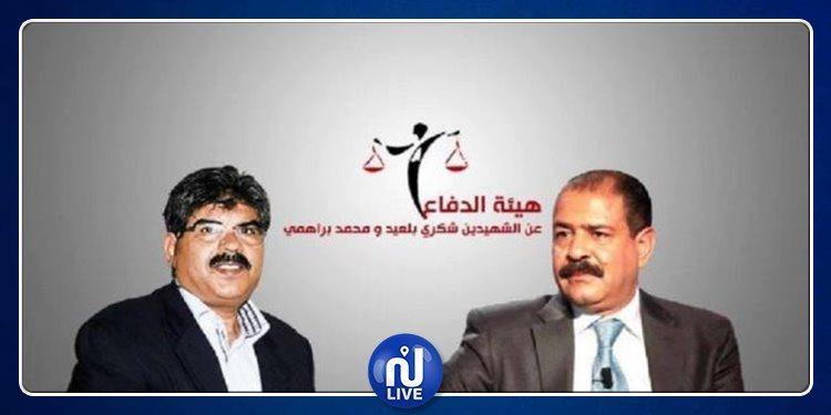 Ouverture d'une enquête contre des membres du collectif de défense des 2 martyrs
