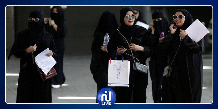 Les Saoudiennes peuvent servir dans la police et l'armée
