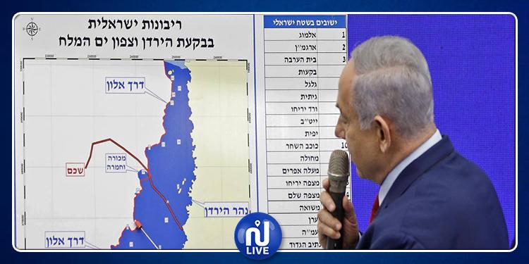 Netanyahou envisage d'annexer une partie de la Cisjordanie occupée