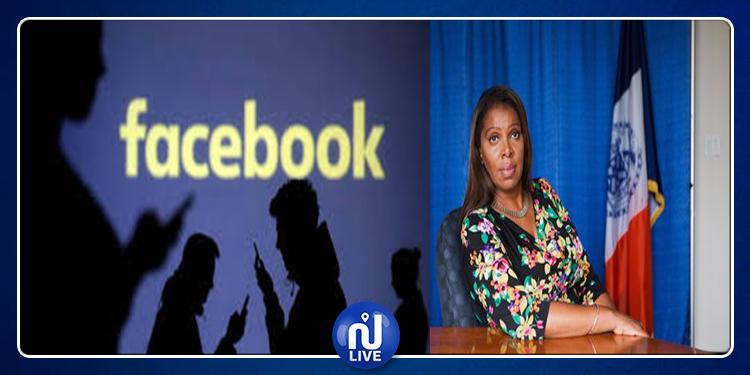 Des Etats américains enquêtent sur Facebook