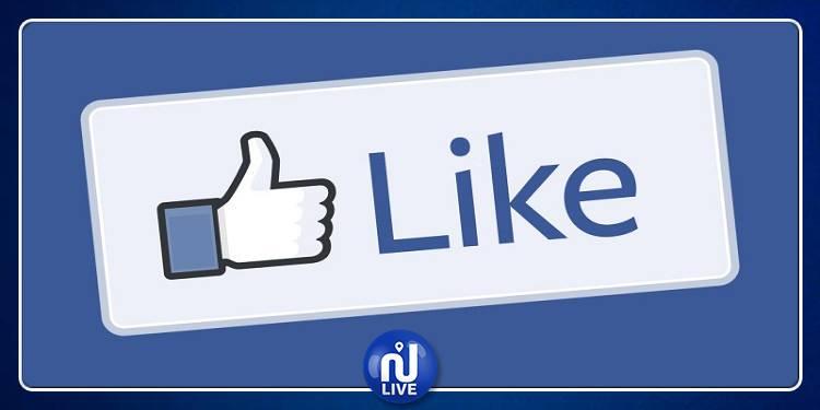 Facebook : Les ''J'aime'' ne seront plus visibles !