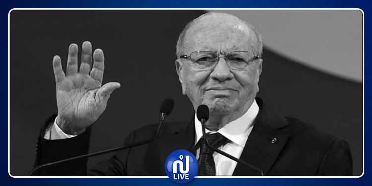 Le 40ème jour de feu le président Caïd Essebsi sera organisé par l'ATNU