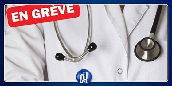 La grève des médecins généralistes de la santé publique maintenue