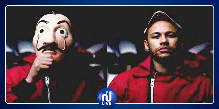 Neymar dans La Casa De Papel (Photo)