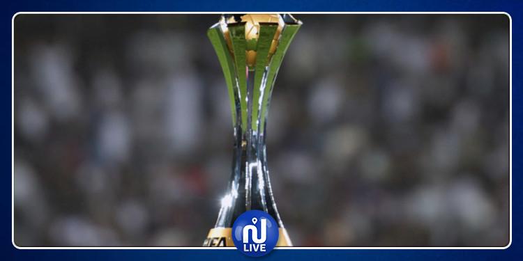 Coupe du monde des clubs: la date du tirage au sort connue