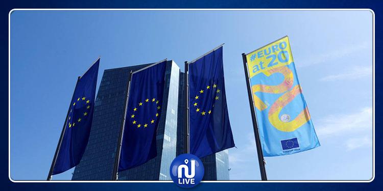 La Deutsche Bank prophétise la faillite financière de l'Europe