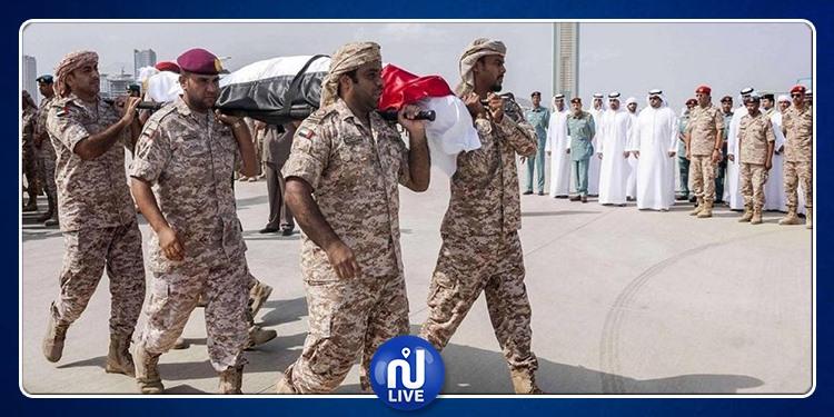 Les forces armées des EAU annoncent le martyre de six militaires