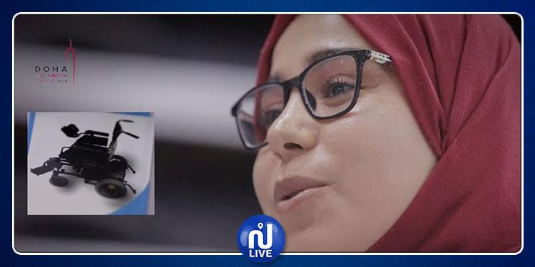 Une Tunisienne rafle l'or à Doha, après avoir inventé un fauteuil roulant intelligent