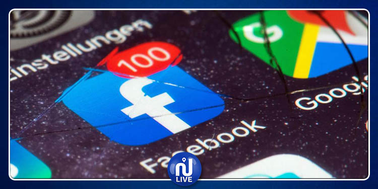Facebook suspend des milliers d'applications