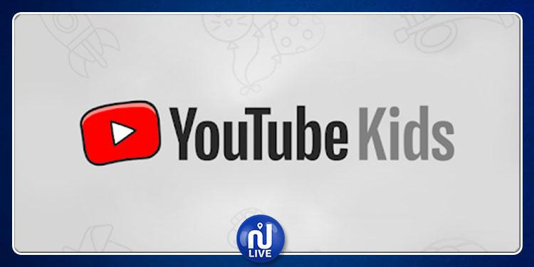 Vol de données personnelles d'enfants: une lourde amende à Youtube