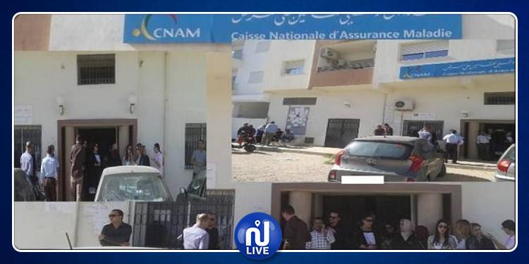 Sfax : les agents de la CNAM en grève de 3 jours