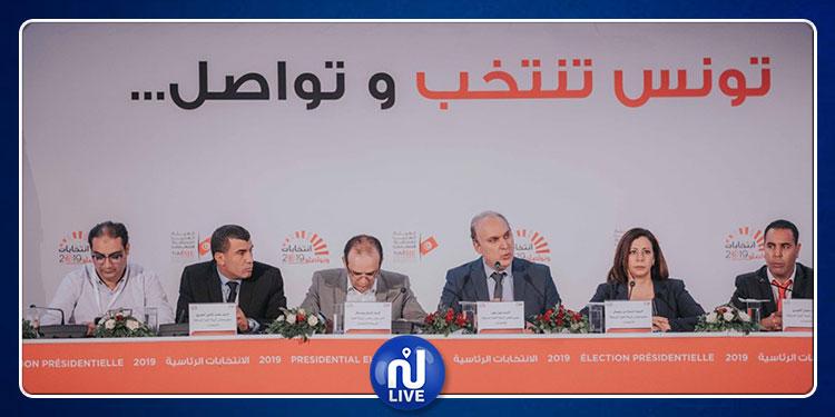 Baffoun: l'éventualité d'un jugement contre un candidat n'est pas à l'ordre du jour