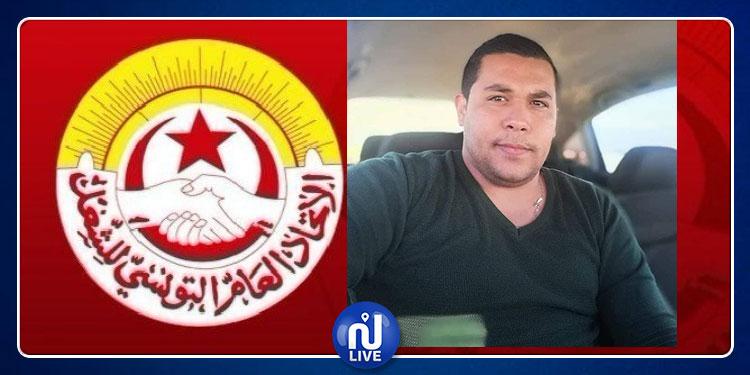 UGTT-opération de Hydra : ''Gloire au martyr et immortalité aux martyrs''