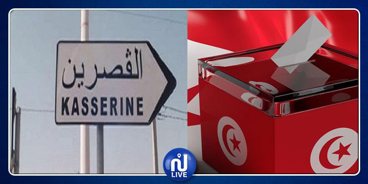 Kasserine-présidentielle: les résultats préliminaires du 1er tour