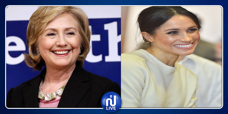 Hillary Clinton s'inspire de Meghan Markle (Photo)