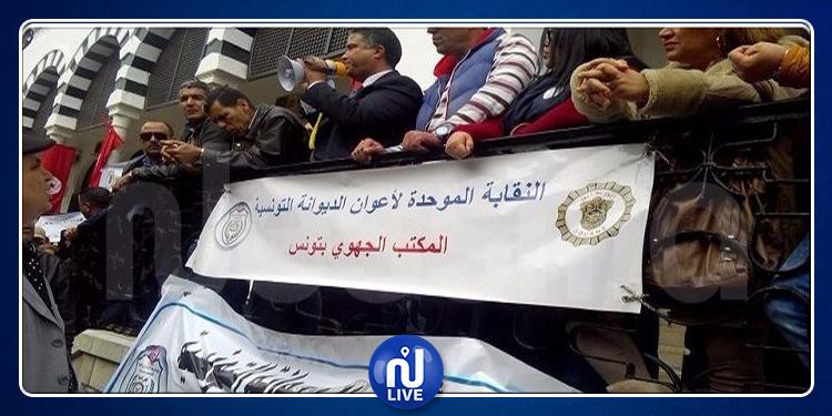 Douane : Aujourd'hui, le SUADT proteste…