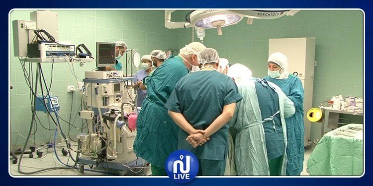 Hôpital Habib Thameur: nouvel exploit médical pour la Tunisie