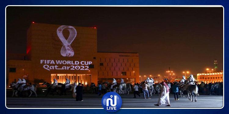 Mondial 2022 : le logo officiel dévoilé  en simultané dans plusieurs villes à travers le monde dont Hammamet