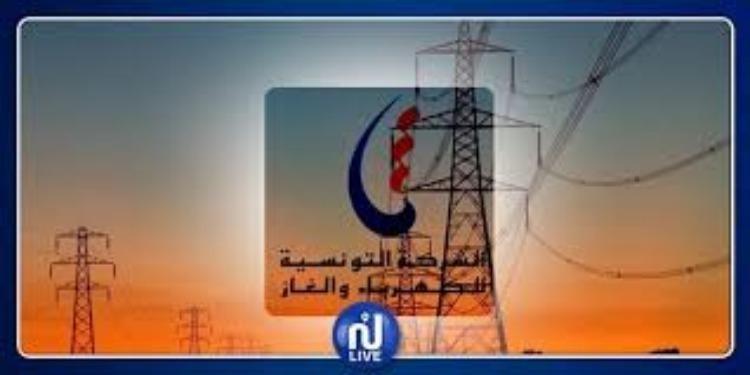 Coupures d'électricité dans plusieurs régions de Tozeur