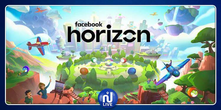 Facebook lance sa propre plate-forme sociale en réalité virtuelle