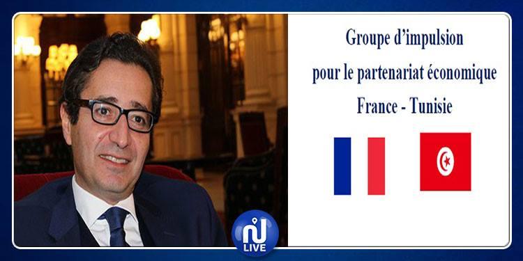 Fadhel Abdelkhefi co-préside le groupe d'impulsion économique France-Tunisie