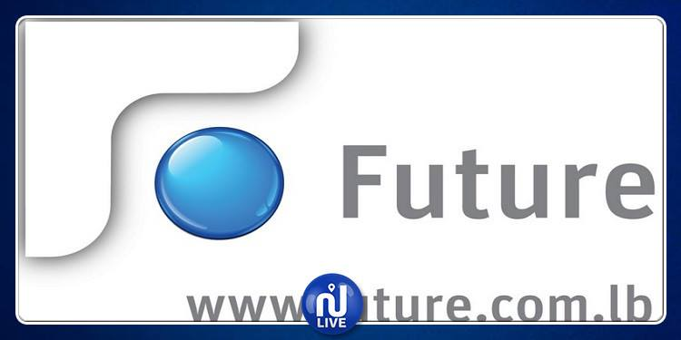 Fermeture de la chaîne libanaise Future TV