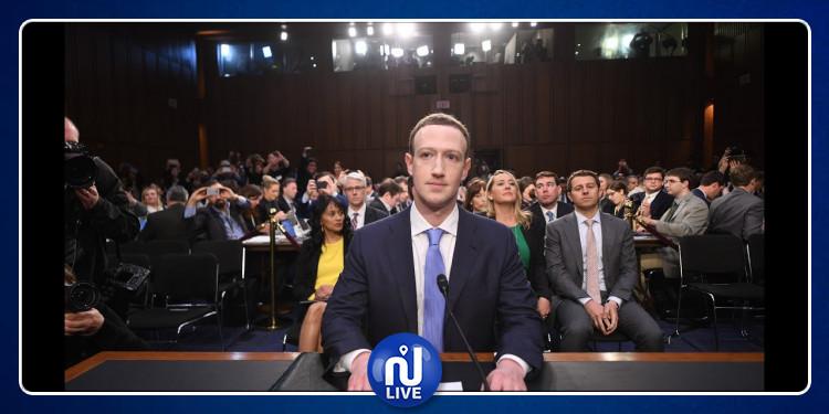 Mark Zuckerberg refuse la vente d'Instagram et de WhatsApp