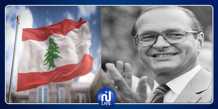 Décès J. Chirac : le Liban décrète une journée de deuil national