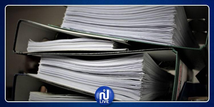 Documents confidentiels sur la sécurité nationale trouvés dans une maison à Mégrine