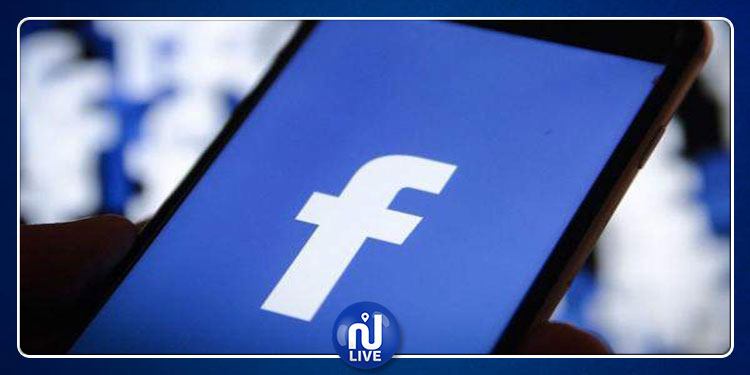 Facebook supprime des centaines de comptes inauthentiques