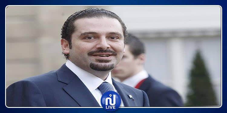 Liban : Hariri tente de rassurer les Libanais