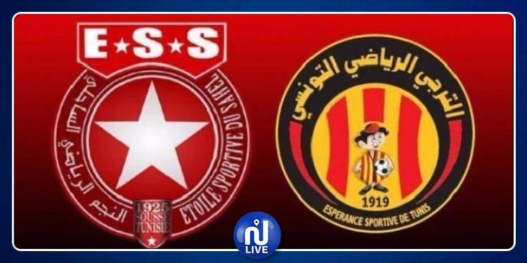 Ligue 1 : le clasico entre l'EST et l'ESS reporté