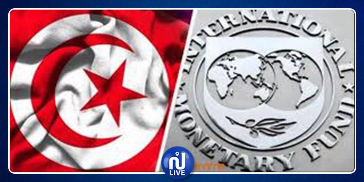Le FMI prévoit un taux de croissance de 4,4% pour la Tunisie en 2024
