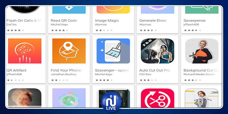 Les 15 applications Android que vous devez supprimer immédiatement