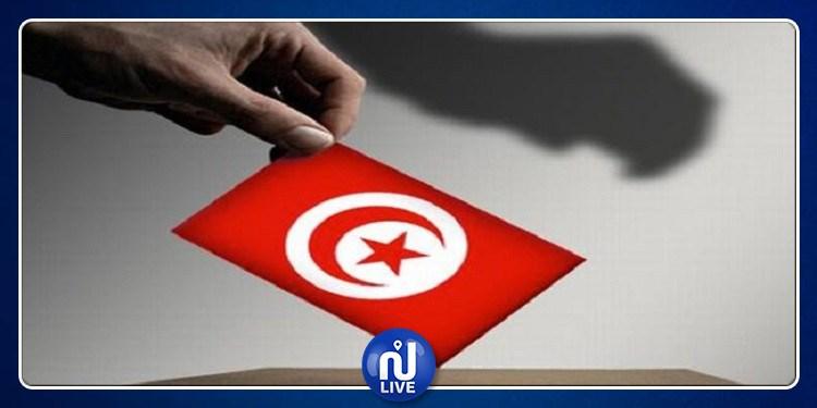 Législatives: Résultats préliminaires dans les circonscriptions de Nabeul 1, Nabeul 2, Zaghouan et Béja