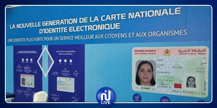 Au Maroc, le premier pas vers l'identité numérique…franchi