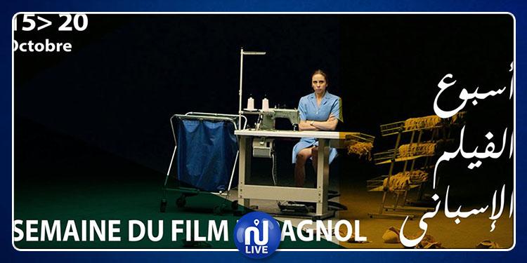 Film espagnol à Tunis : Des œuvres originales au RDV…