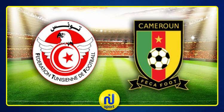 Tunisie-Cameroun : le coup d'envoi du match avancé à 18h00