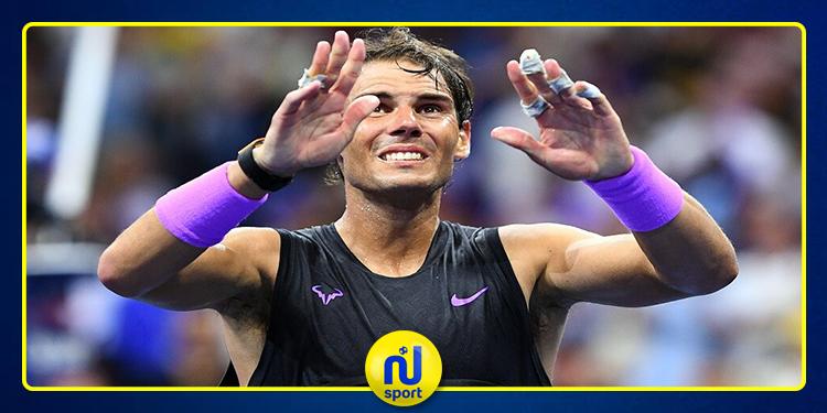 Rafael Nadal déclare forfait pour le Masters 1000 de Shanghai