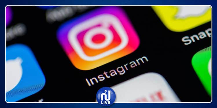 Instagram supprime les filtres à effet de chirurgie plastique …