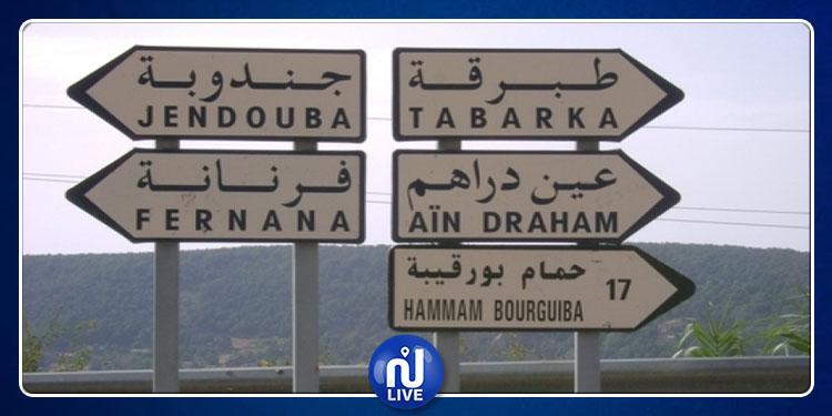 Les propriétaires des louages bloquent la route reliant Tabarka à Jendouba